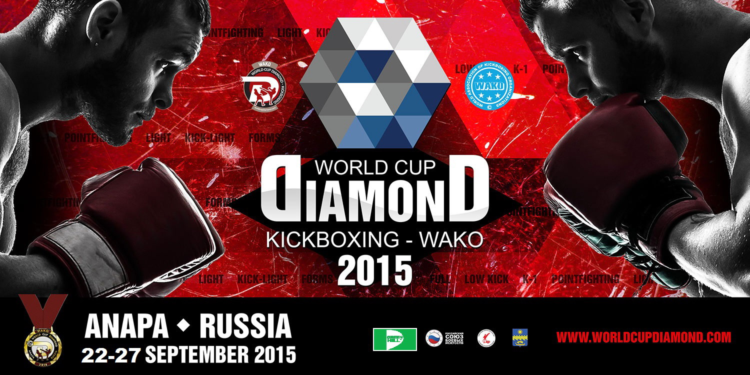 «World Cup Diamond» – 2015